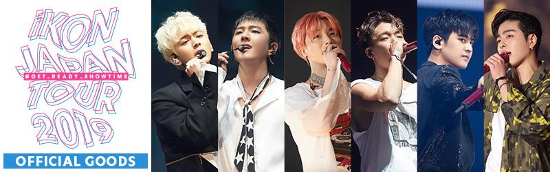 iKON JAPAN TOUR 2019 グッズ