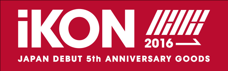 iKON JAPAN DEBUT 5th ANNIVERSARY GOODS