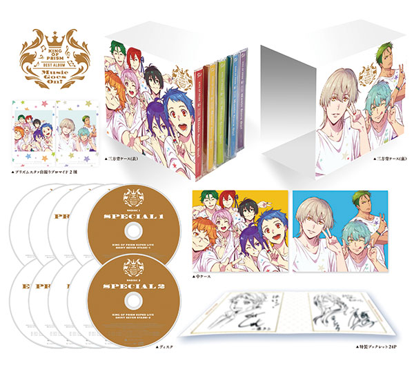 """KING OF PRISM ALL SERIES BD""""Music Goes On!"""""""