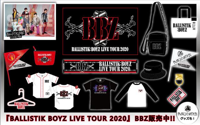 """BALLISTIK BOYZ LIVE TOUR 2020""""BBZ"""""""