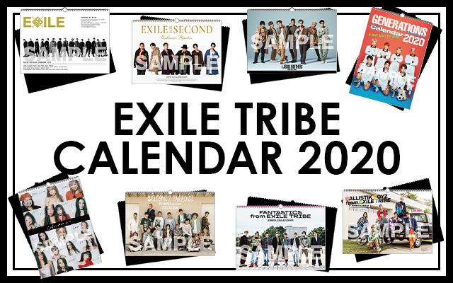 EXILE TRIBE CALENDAR 2020