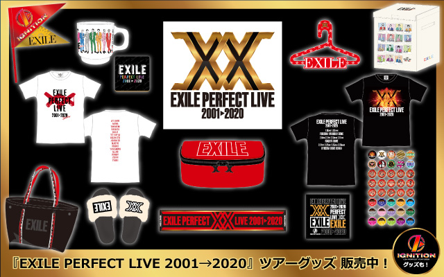 EXILE PERFECT LIVE 2001→2020