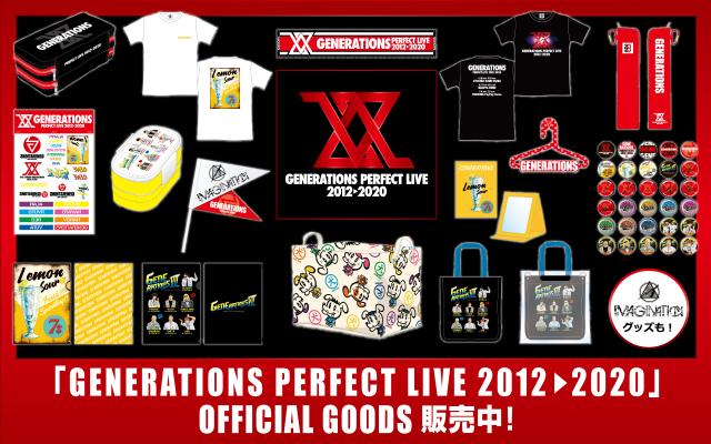 GENERATIONS PERFECT LIVE 2012→2020