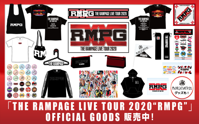 """THE RAMPAGE LIVE TOUR 2020 """"RMPG"""""""