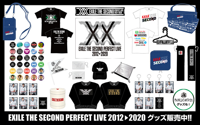 EXILE THE SECOND PERFECT LIVE 2012→2020グッズ