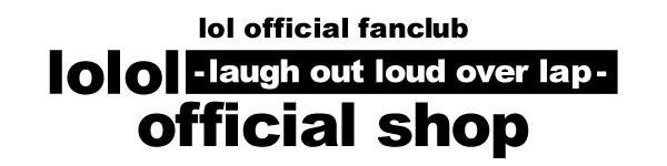 lolol -laugh out loud over lap-