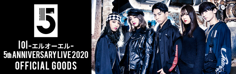 lolーエルオーエルー 5th ANNIVERSARY LIVE 2020