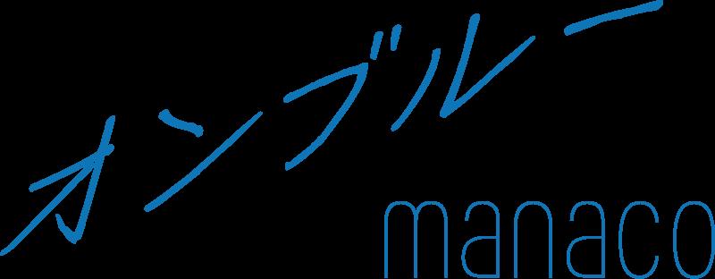 オンブルー manaco