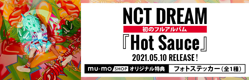 NCT DREAM『hot Sauce』