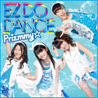 8thシングル「EZ DO DANCE」