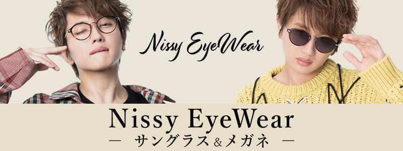<販売中>Nissy EyeWear
