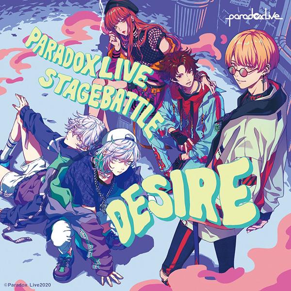 """「Paradox Live Stage Battle """"DESIRE""""」"""