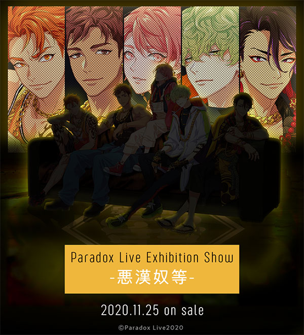 "「Paradox Live Stage Battle ""JUSTICE""」"