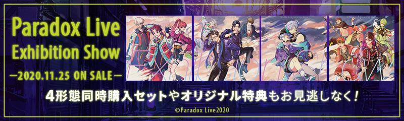Paradox live「Exhibition Show」