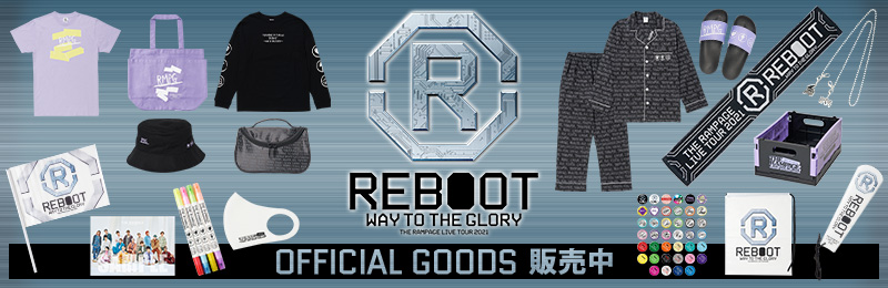 """THE RAMPAGE LIVE TOUR 2021 """"REBOOT""""~WAY TO THE GLORY~グッズ"""