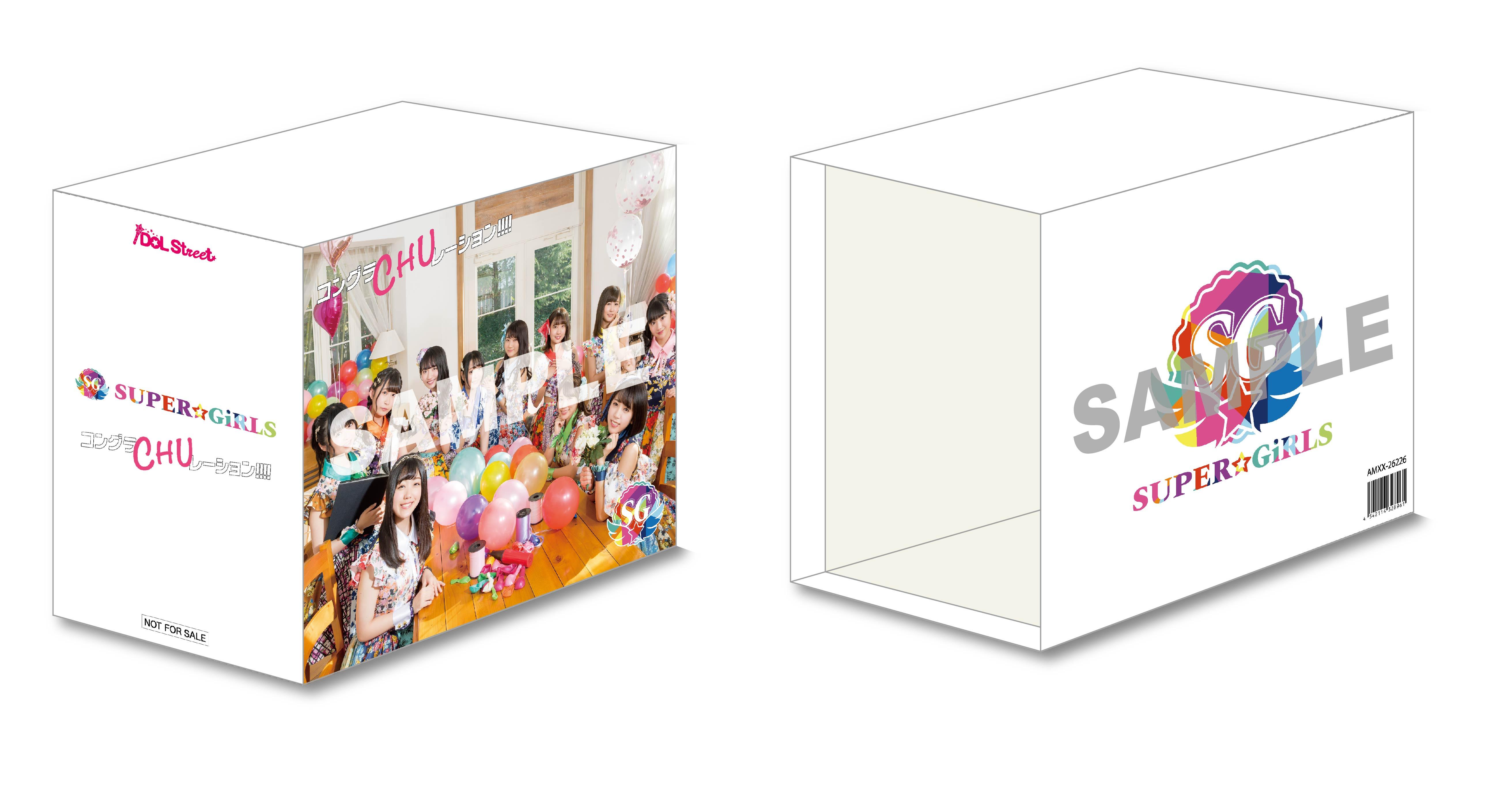 SUPER☆GiRLS 第4章記念 11枚収納スペシャルBOX