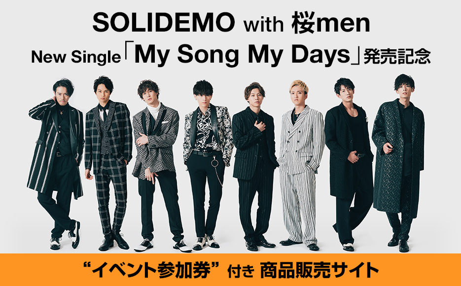 "SOLIDEMO New Single「My Song My Days」発売記念 ""イベント参加券""付き商品mu-moショップ 抽選販売サイト"