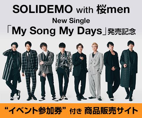 "SOLIDEMO「SOLIDEMO 4th Anniversary Live ""for""」 ""SOLIDEMO New Single「My Song My Days」発売記念 ""イベント参加券""付き商品mu-moショップ 抽選販売サイト"