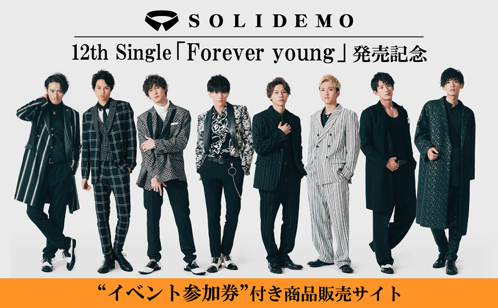 """SOLIDEMO 12th Single「Forever young」発売記念""""イベント参加券""""付き商品販売サイト"""
