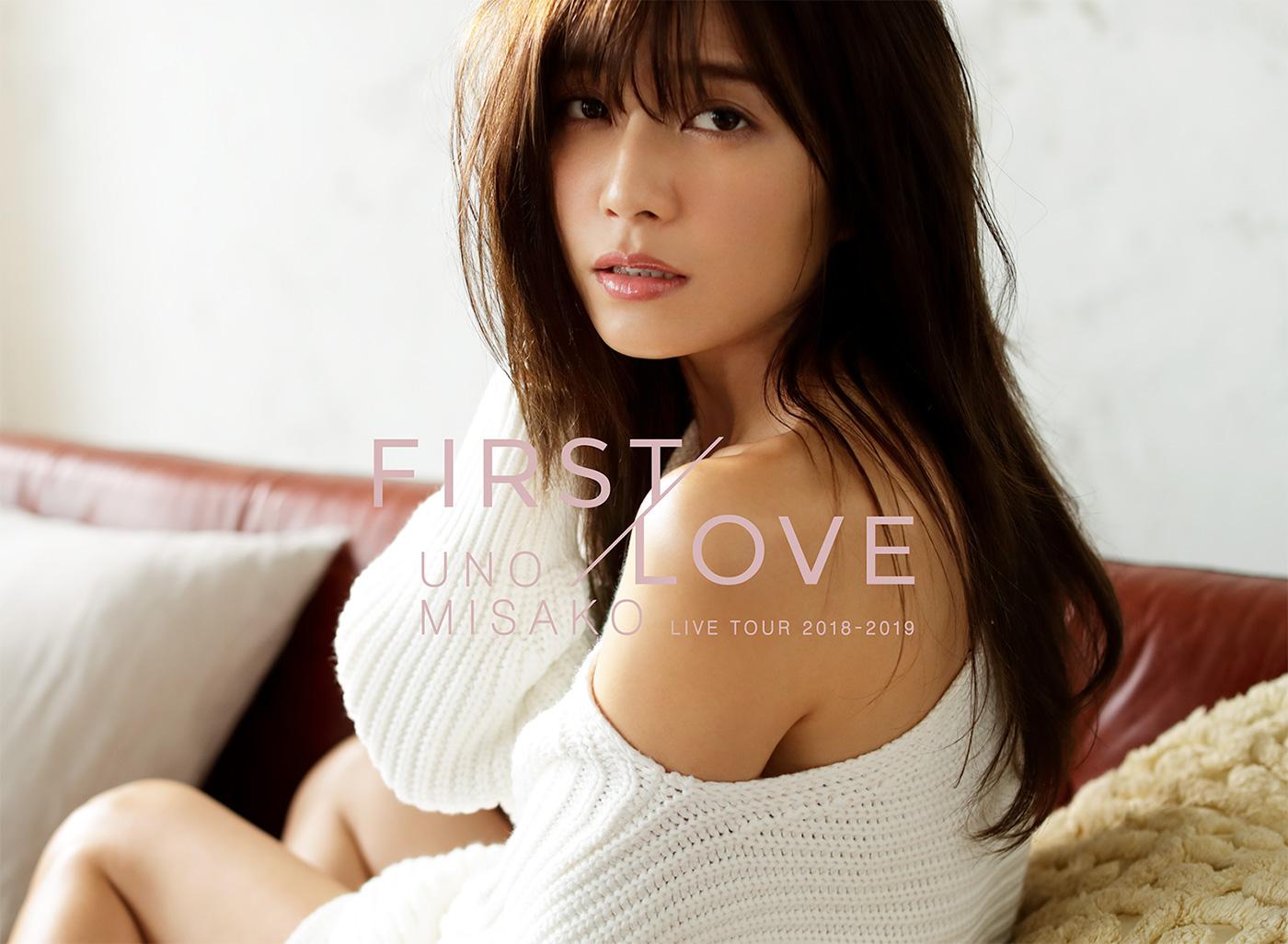 """宇野実彩子『UNO MISAKO LIVE TOUR 2018-2019""""First love""""』オフィシャルグッズ"""