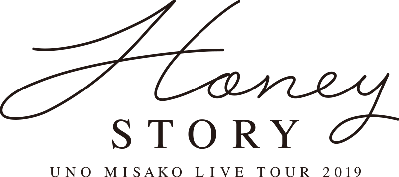 UNO MISAKO LIVE TOUR 2019 -Honey Story- オフィシャルグッズ