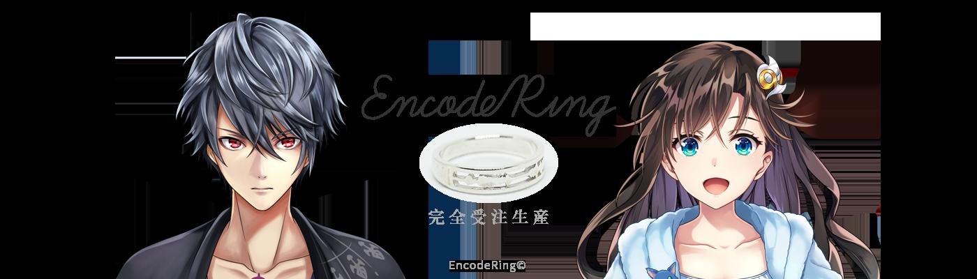 EncodeRing