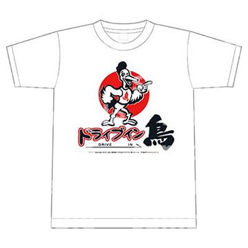 ドライブイン鳥Tシャツ