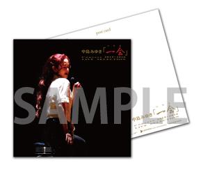 CDジャケットサイズ・オリジナルポストカード(1枚)