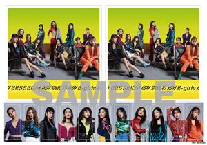 E-girlsオリジナルステッカー(集合 ver.)