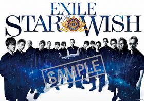 EXILE B3サイズポスター(1枚)