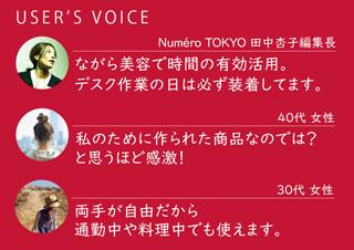 user voice 画像