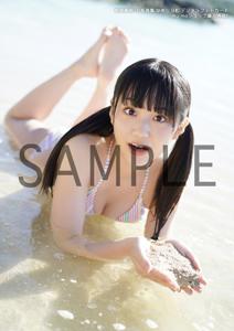 生写真 Type-E