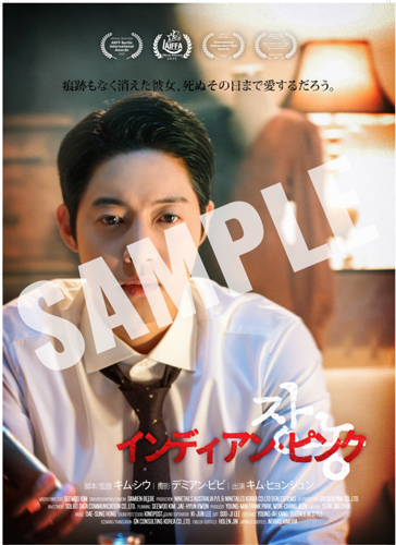 ・A2サイズポスター(1枚)