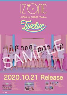 「Twelve」告知ポスター(B2サイズ・1枚)