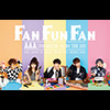 AAA FAN MEETING ARENA TOUR 2019 ~FAN FUN FAN~グッズ特集