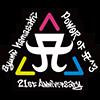 浜崎あゆみDVD 『ayumi hamasaki 21st anniversary -POWER of A^3-』 特集