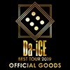 Da-iCE BEST TOUR 2019グッズ特集