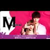 ドラマ「M 愛すべき人がいて」関連商品特集