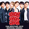 iKON FAN MEETING 2019グッズ特集
