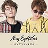Nissy EyeWear特集