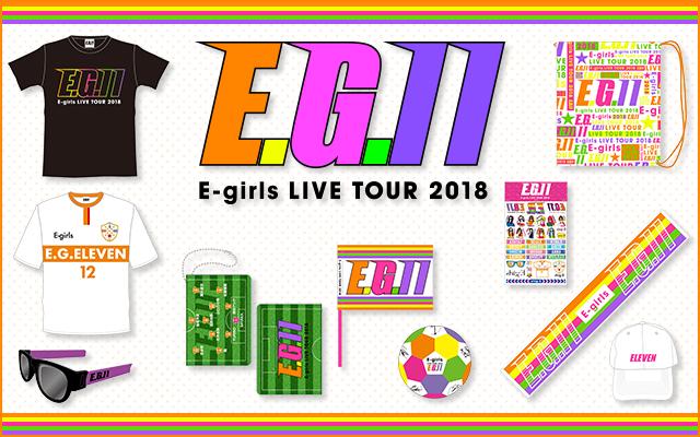 E-girlsグッズ+ミュージックカード
