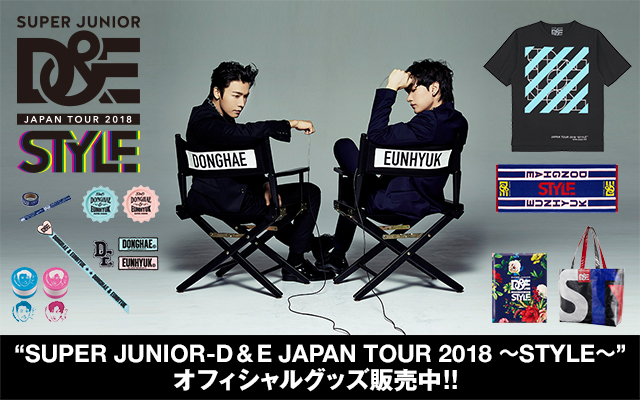 SUPER JUNIOR-D&Eグッズ