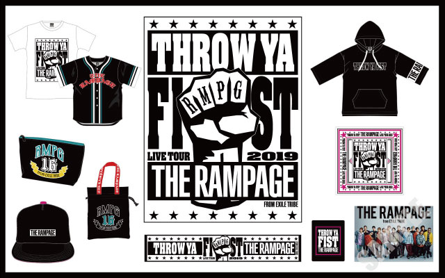 RAMPAGEグッズ