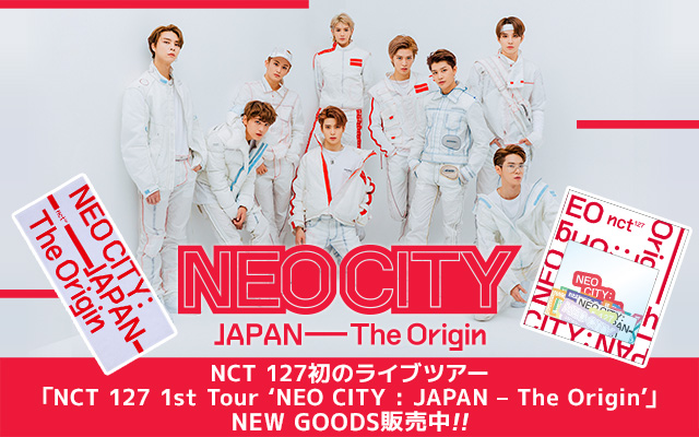 NCT127 グッズ