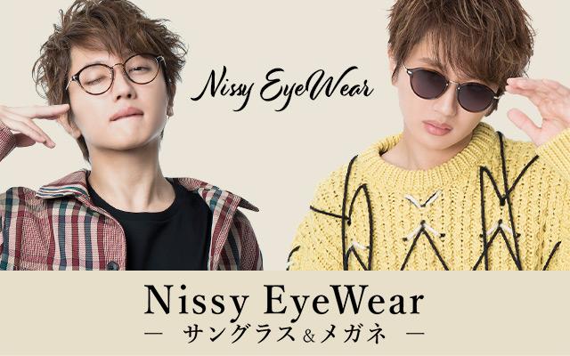 Nissyメガネ