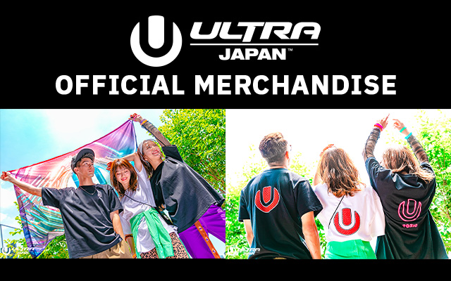 ULTRA JAPAN 2019 オフィシャルグッズ