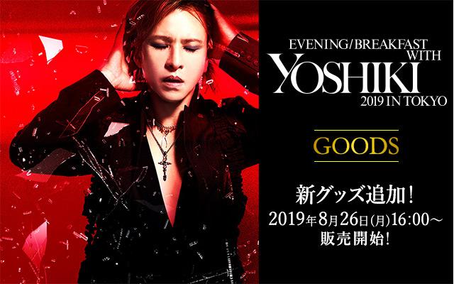 YOSHIKI グッズ