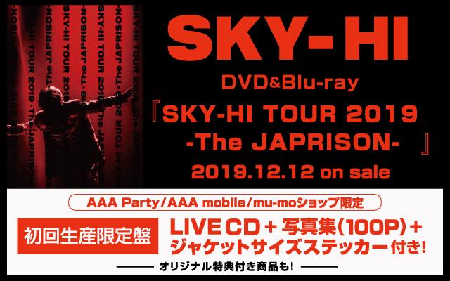 SKY-HI DVD