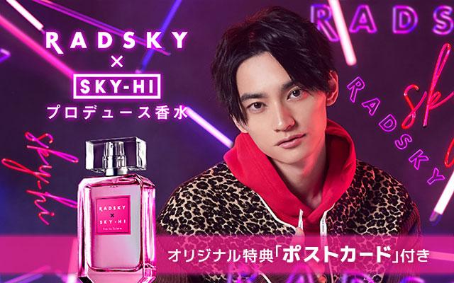 SHY-HI香水