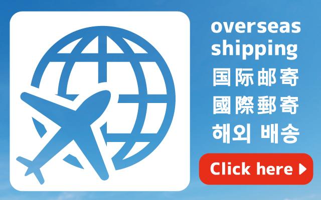 海外販売サイト